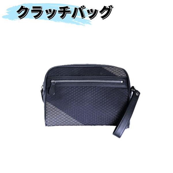 ヒロヤ 剣道 クラッチバック 庵 鹿革製 セカンドバッグ I-19