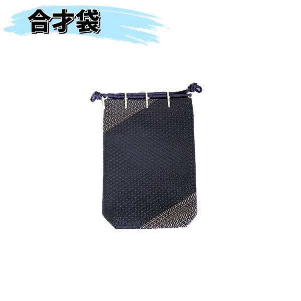 ヒロヤ 剣道 合才袋大(マチ付) 庵 鹿革製 I-20