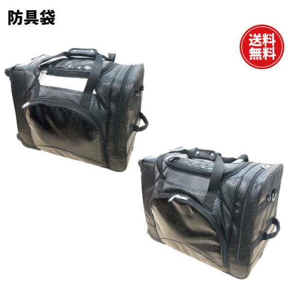 剣道 防具袋 ベンリーシリーズ 4WAYキャスターマルチ防具袋 キャリー バック