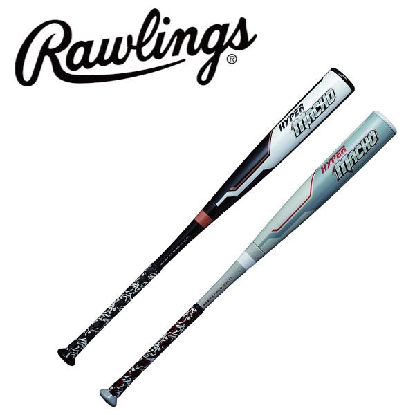 Rawlings ローリングス 一般軟式バット 中学生 一般 重量感 一般上級者向け 振りやすい FRP製 HYPERMACHO セミトップバランス M号球対応 ハイパーマッチョ BR9FHYMAO