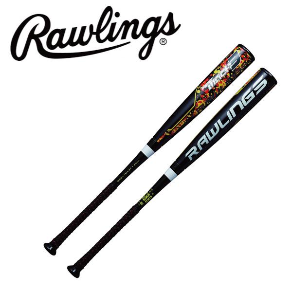 Rawlings ローリングス 一般軟式バット 中学生 一般 軽い FRP製 HYPERMACH-3 トップバランス ハイパーマッハ3 M号球対応 BR9HYMA3T