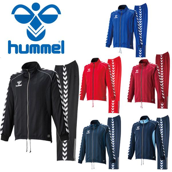 【取り寄せ対応】ヒュンメル(hunmmel) ウォームアップジャケット&パンツ上下セット HAT2059-HAT3059