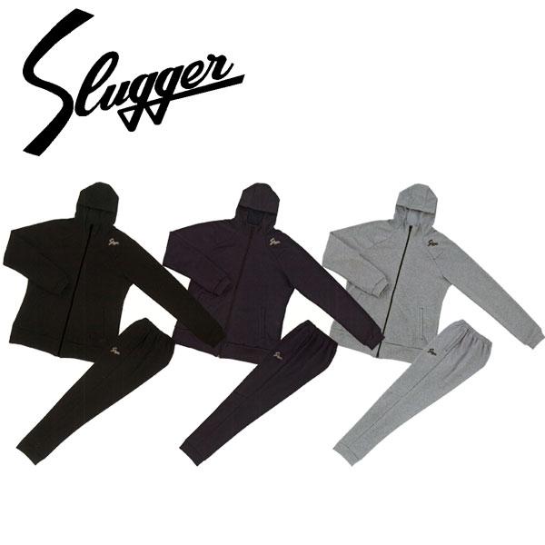【取り寄せ対応】久保田スラッガー 野球 起毛スウェットジャージ 上下セット OZ-SY02-SP02