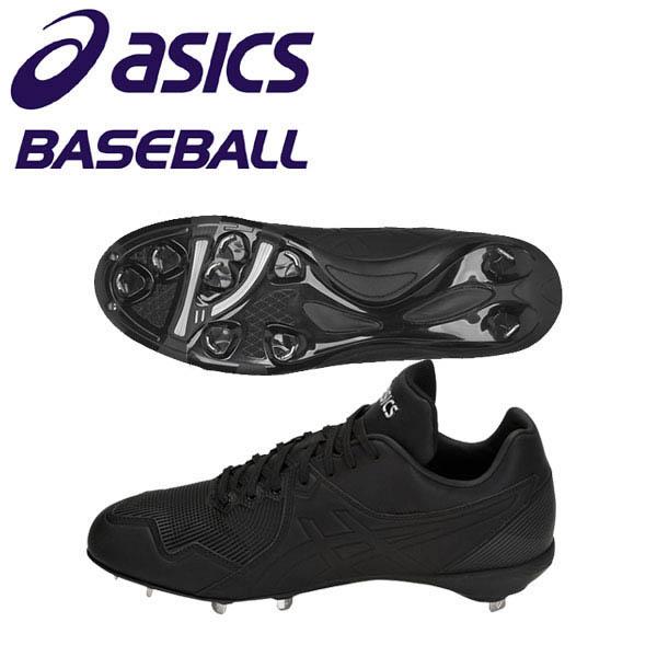 アシックス 野球 スパイク 樹脂底スパイク アイクイック MA 1121A005