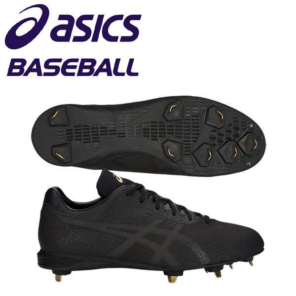 アシックス ゴールドステージ 野球 スパイク 樹脂底スパイク スピードアクセル 100 MA 1121A008