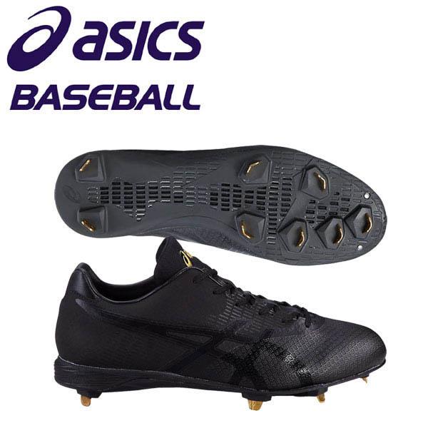 アシックス ゴールドステージ 野球 スパイク 樹脂底スパイク スピードアクセル SL ワイド 1121A019