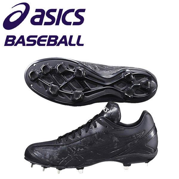 アシックス 野球 スパイク 樹脂底スパイク アイドライブ SFS211