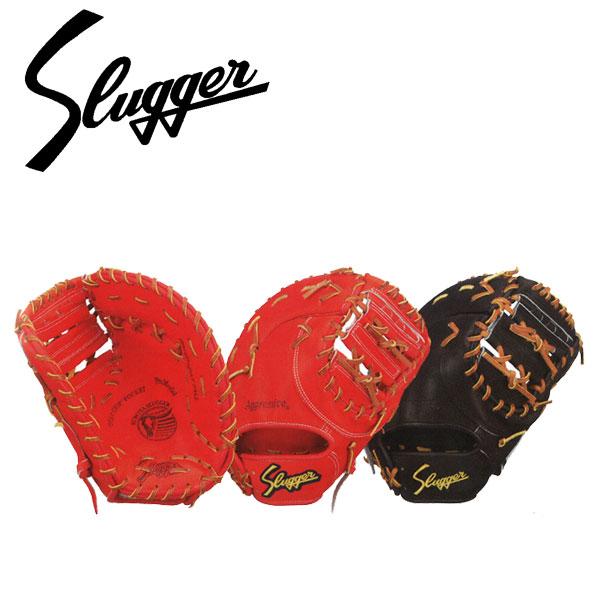 【取り寄せ対応】久保田スラッガー 一般硬式ファーストミット 一塁手用 FP-32