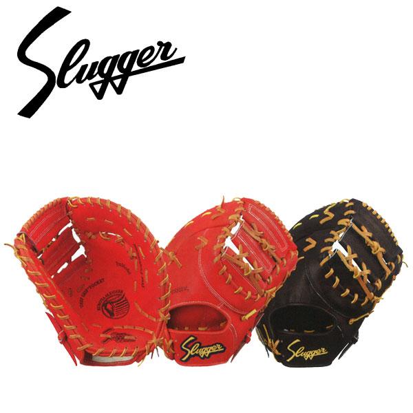 【取り寄せ対応】久保田スラッガー 一般硬式ファーストミット 一塁手用 FP-33