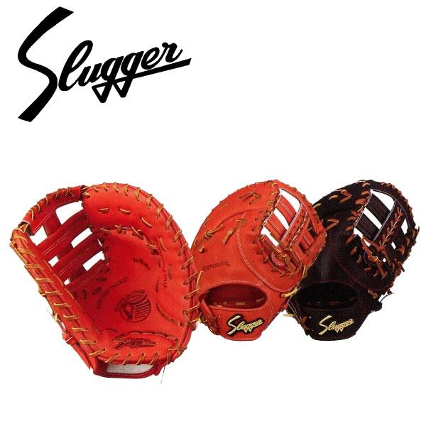 kubota slugger 久保田スラッガー 野球 一般 硬式ファーストミット 一塁手用 右投げ 左投げ グローブ グラブ FP-34