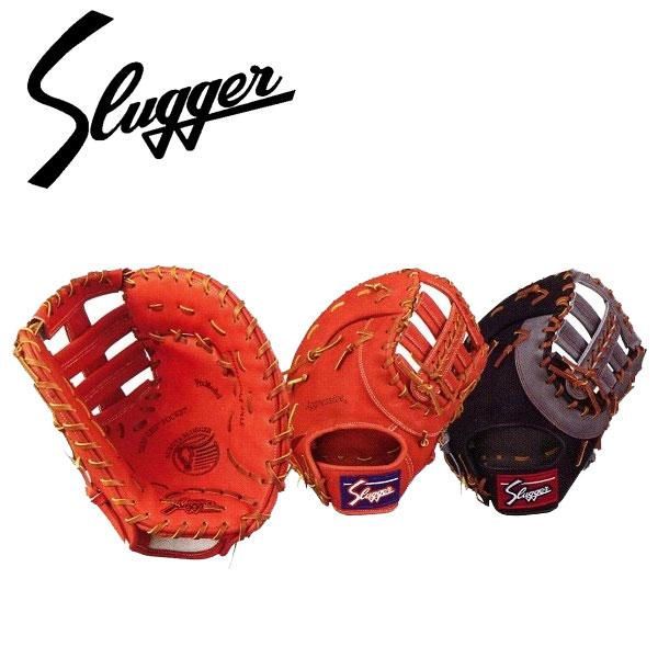 【取り寄せ対応】久保田スラッガー 一般軟式ファーストミット 一塁手用 KSF-003