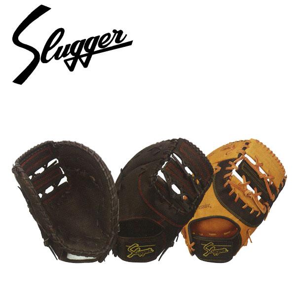 【取り寄せ対応】久保田スラッガー 一般軟式ファーストミット 一塁手用 KSF-ZUR