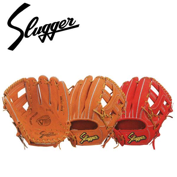 kubota slugger 久保田スラッガー 野球 少年 硬式グローブ 内野手用 右投げ セカンド ショート サード用 二塁手 遊撃手 三塁手 グローブ グラブ KSG-24MS