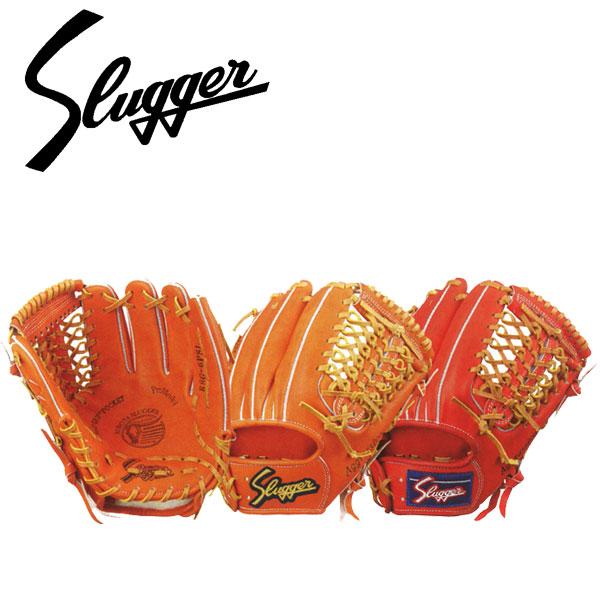 kubota slugger 久保田スラッガー 野球 少年 硬式グローブ 内野手用 右投げ セカンド ショート サード用 二塁手 遊撃手 三塁手 グローブ グラブ KSG-6PSL