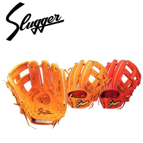 kubota slugger 久保田スラッガー 野球 少年硬式グローブ 内野手用 右投げ セカンド ショート サード用 二塁手 遊撃手 三塁手 グローブ グラブ KSG-ARC