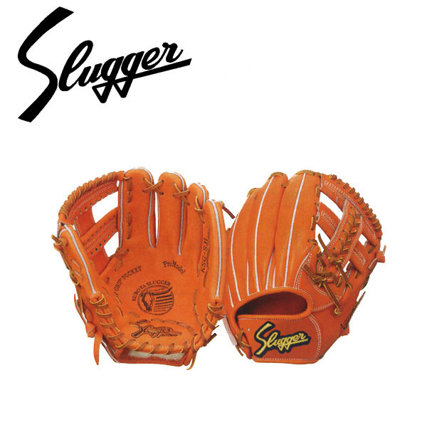 kubota slugger 久保田スラッガー 野球 少年 硬式グローブ 内野手用 右投げ セカンド ショート サード用 二塁手 遊撃手 三塁手 グローブ グラブ KSG-SJ1