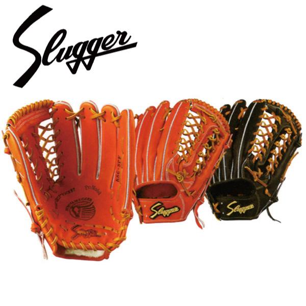 kubota slugger 久保田スラッガー 野球 硬式グローブ 一般 外野手用(大) LH RH 右投げ 左投げ センター レフト ライト グローブ グラブ KSG-SPF