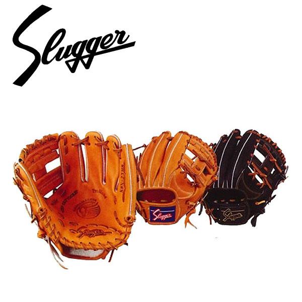 久保田スラッガー 一般軟式グローブ セカンド・ショート・サード用 内野手用 KSN-23MS