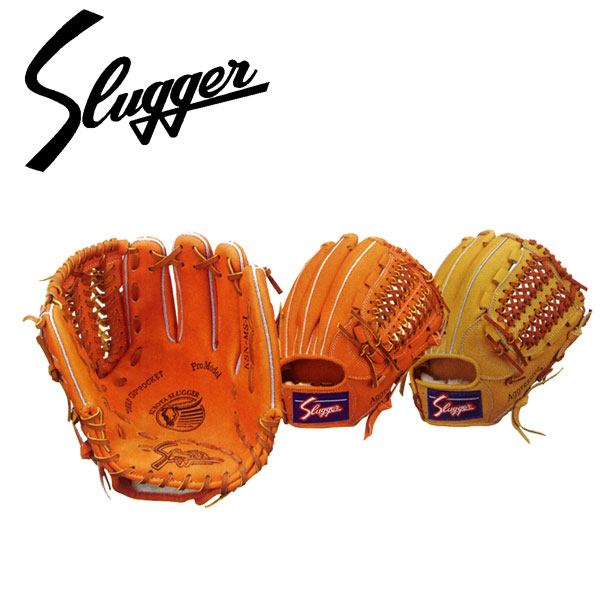 kubota slugger 久保田スラッガー 野球 一般軟式グローブ セカンド ショート サード 投手用 右投げ グラブ KSN-MS-1