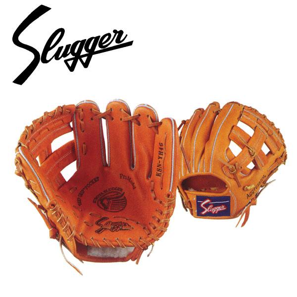 久保田スラッガー 一般 軟式グローブ 軟式グラブ セカンド・ショート用 内野手用 KSN-YH46