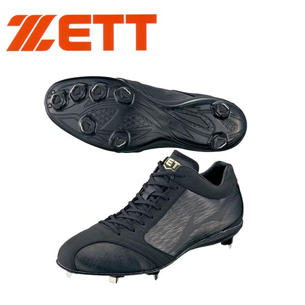 ZETT ゼット 野球 スパイク 金具スパイク 軽量 金属製 埋込みタイプ 専用シューズ袋付き クォーターカットタイプ スーパーグランドジャック BSR2786M7