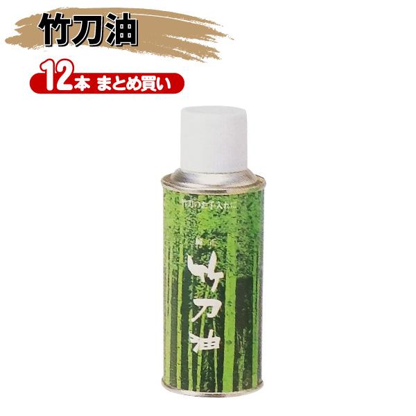 ヒロヤ 剣道 竹刀油 220ml【12本まとめ買い】M-OT1