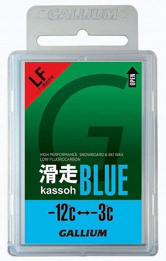 雪温-12℃~-3℃ フッ素低含有ワックス GALLIUM〔ガリウム〕TOP WAX 滑走ワックス BLUE フッ素低含有ワックス スキー・スノーボード兼用 メンテナンス用品 メンテ チューンナップ SW2124