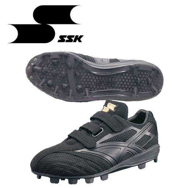 SSK プロエッジ 野球 ポイントスパイク ヒーローステージ 限定品 ESF4000