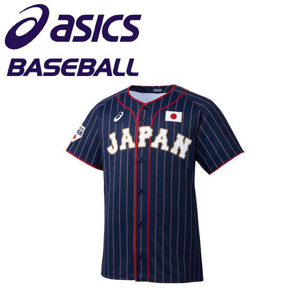 【メール便発送】アシックス 野球 侍ジャパン レプリカユニホーム ビジター 番号なし BAK714