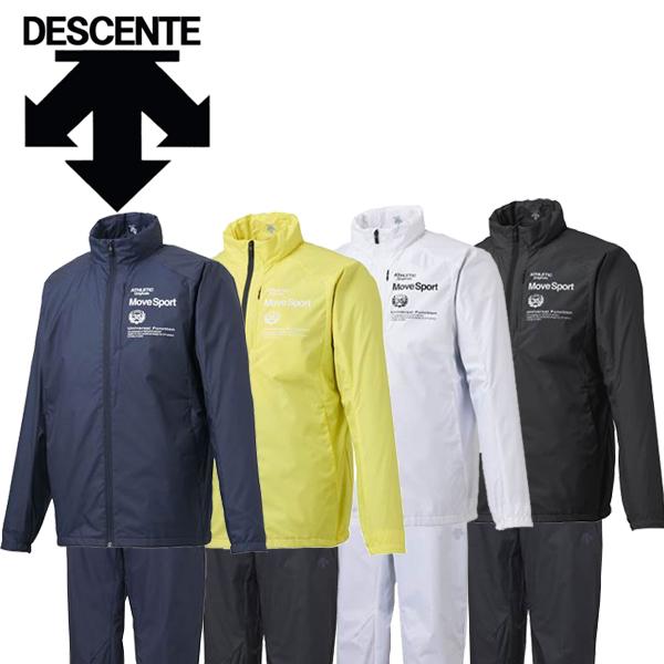 デサント COSMIC THERMO スタンドジャケット & ロングパンツ 上下セット DMMOJF32-DMMOJG32 スポーツウェア