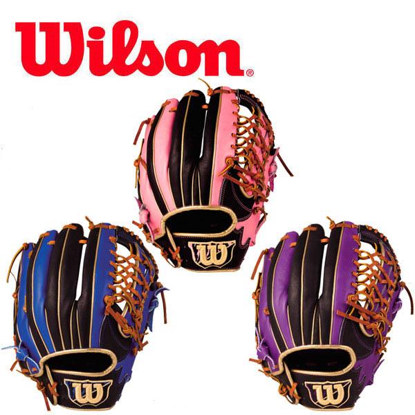 Wilson ウィルソン 軟式グローブ 軟式グラブ D-MAX COLOR オールラウンド用 サイズ8 WTARDE5LF