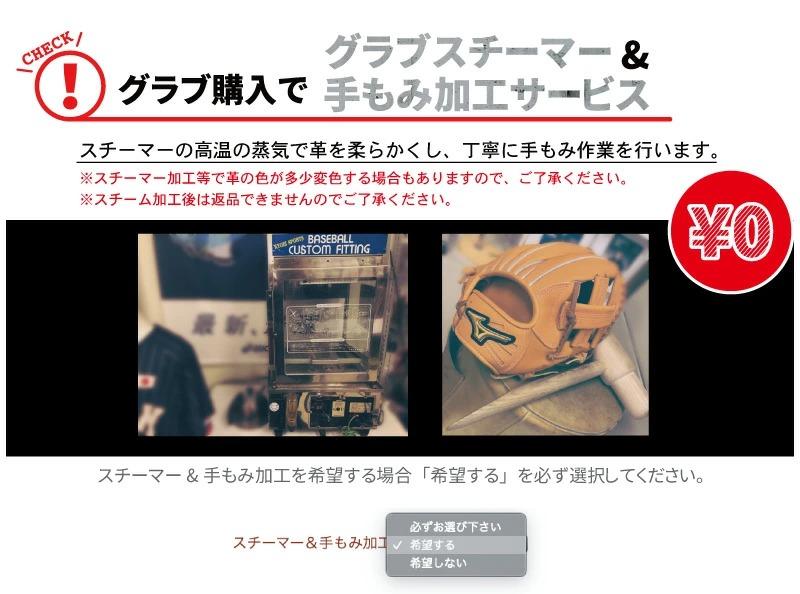 久保田スラッガー一般軟式グローブ外野手用中KSN-X