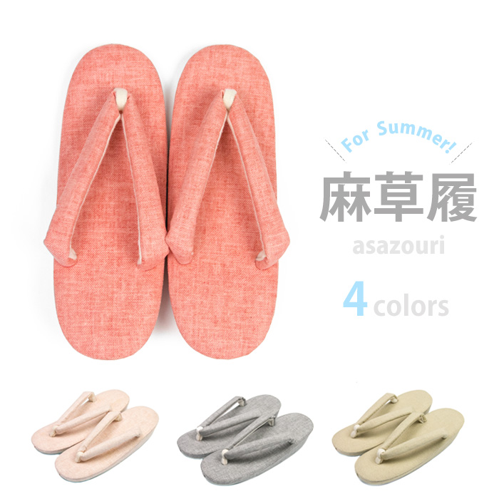 [/ etiquette wearing / woman use for long-sleeved kimonos] three steps of sandals [in graduation ceremony coming-of-age ceremony long-sleeved kimono formal dress] for women