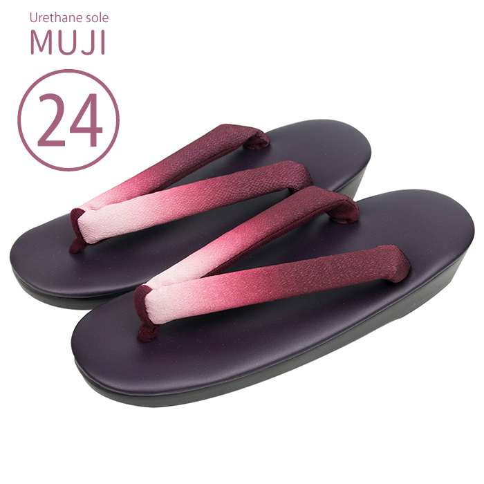 Gradient and solid color feather straps cute Sandals for women urethane one size (22. 5 To 24 cm)