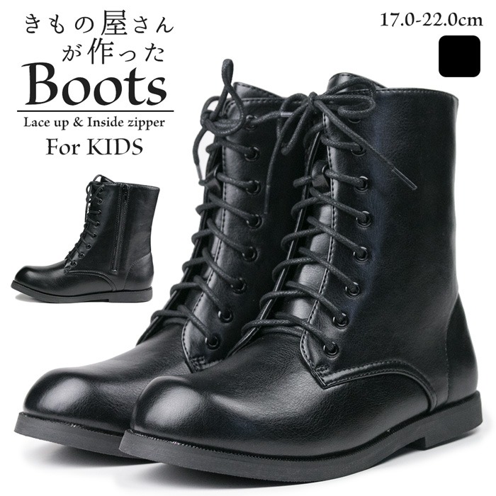 quot Kids boots black raquo  graduation graduation ceremony entrance  ceremony kabukichō presentation of lace- ... 259d8d7ee