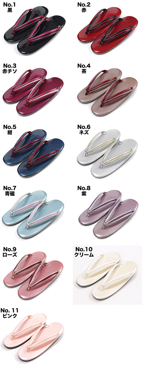 Japan-Pearl straps polyurethane Sandals [ML black red red CIS Brown Navy Blue NES celadon purple rose cream pink 23.5 24.5]