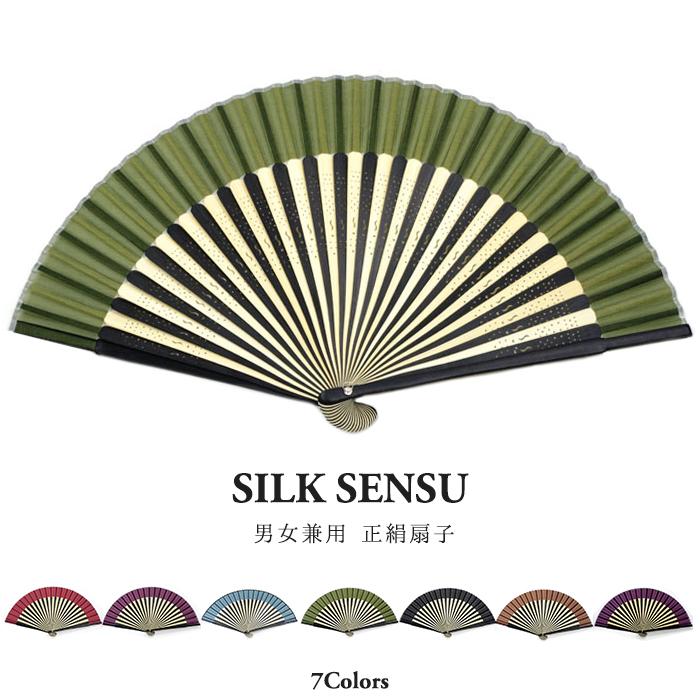Limited Time Sale ◇ 1600 Yen ⇒ 1200 Yen Luxury Silk / Silk Solid Color Silk  ...