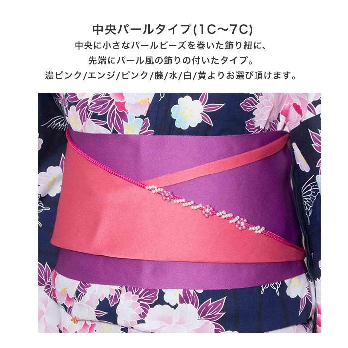 Japanese Women Traditional Yukata Kimono Kazari Himo Obi Belt Decoration 1C Pink