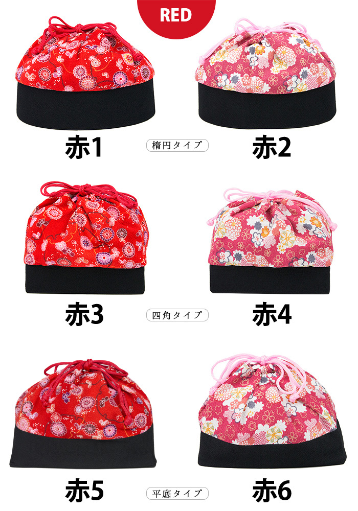"""""""Hakama DrawString"""" 26"""""""" 2 types are 24 kinds! Graduated from the hakama is still 2 feet sleeves party basket yukata ladies round square-shaped square basket with basket with red orange black peach blue purple Japanese floral cherry on retro ikarasann"""