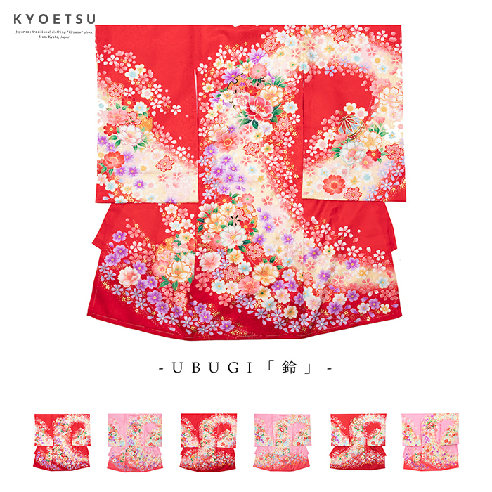 KYOETSU お宮参り 着物 女の子 初着 鈴 販売 爆売り 産着 正絹