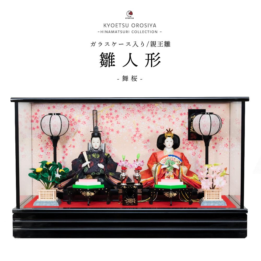 (芥子二人 TS1-4) KYOETSU 雛人形 ひな人形 ケース飾り おしゃれ コンパクト 小さい 親王飾り オルゴール (hm)