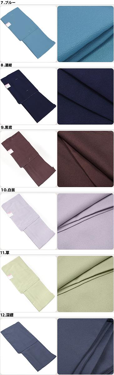 [S, LL size] for women brand new tailored kimono kimono washable washable up color solid crepe classic clothes / lined kimono (8 color)