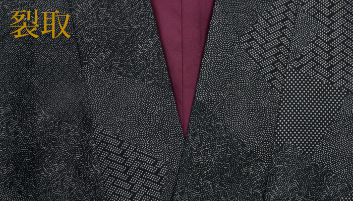"Bipartite expression kimono new tailoring up women's bipartite expression Jiang 紋袷 wear small detached thing ""♦ hiatus taken ♦ florets ♦ hikita ♦ checkered ♦ shark Komon ♦ million muscle ♦ through ♦ cloisonne /M/L / black solid feeling."""
