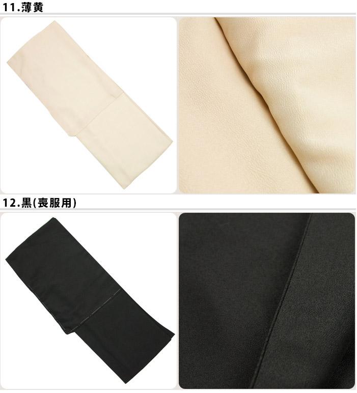 기간 한정 ◆ 여성용 신품 제작 상승 류 빨 색 무지 망사 스 테 디 셀러 単衣/袷 기모노 (8 컬러) 빨 기모노 기모노