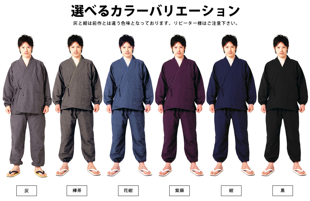 Winter for cropping Muan Mai final sale ◆? ~ not gender unisex mens men's & ladies ' lined fleece for winter made Affairs cloth * tsumugi weave wind students in fleece! Pants giveaway! To feel free to pronounce so on life vest for men gift of the yea