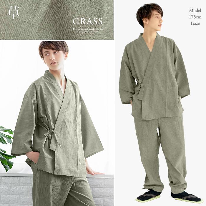 (楊柳作務衣 14) 作務衣 夏用 男性 メンズ 3colors さむえ おしゃれ 父の日 大きいサイズ M/L/LL/3L/4L/5L
