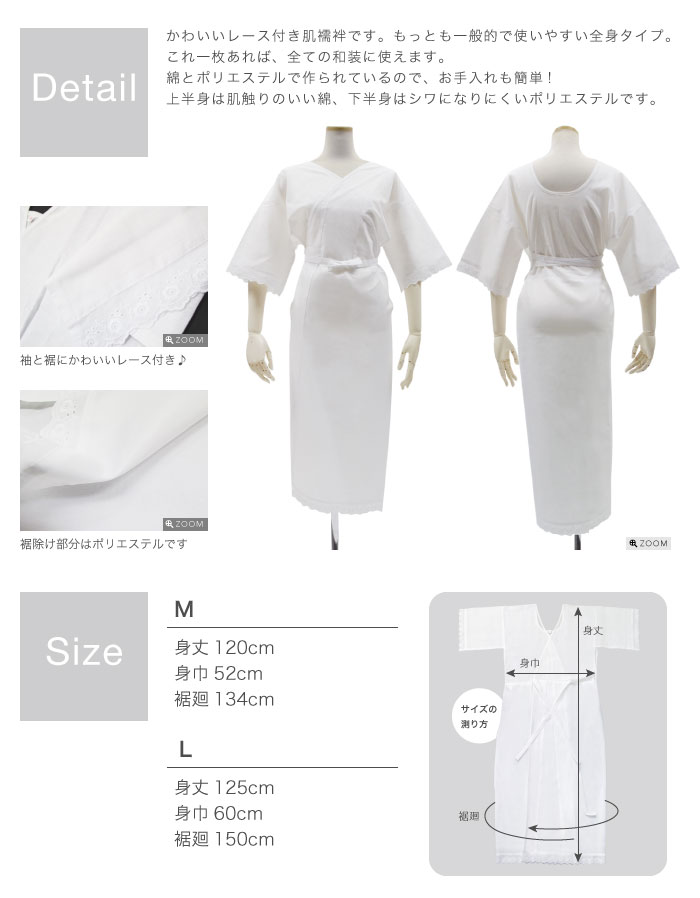 The race slip: 3] women's kimono underwear slip ( Albert Museum )? s kimono / for wedding / underwear / slip / underwear / kimono / yukata / Albert Museum /M/L / cotton / polyester.