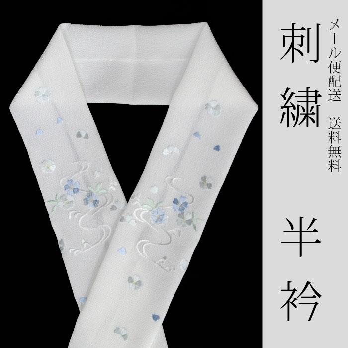 ★ ★ collar origin's fashionable luxury embroidered kimono ( Han-ERI ) florets White / Blue Blue 6
