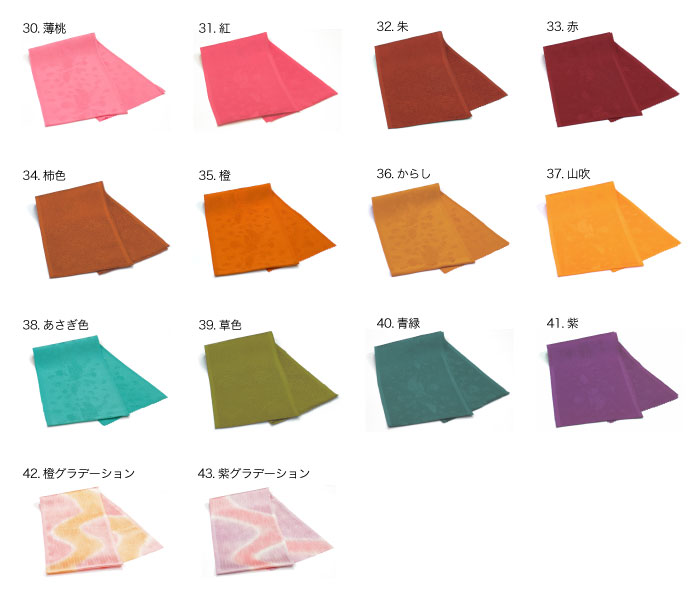 """Fashionable color half-collar ( Han-ERI ) 14 kinds, color Han-Eri and feather pattern pattern and oriental pattern / lame 矢がすり pattern / silk / colorful."""""""