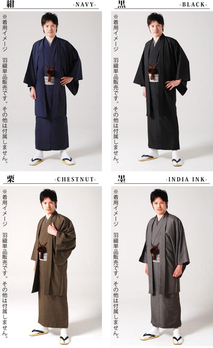 [销售新尺寸短外罩单物品]缝制上男性pureta素色捻线绸短外罩S/M/L/LL/3L S尺寸(zr)